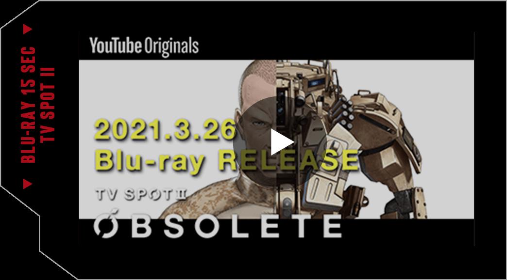 BLU-RAY 15 SEC TV SPOT②